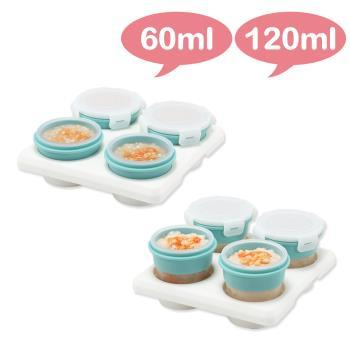 2angels 矽膠零食副食品儲存杯60ml+120ml