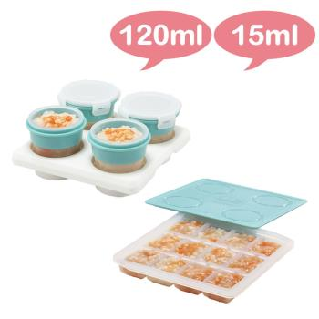 2angels 矽膠副食品製冰盒+儲存杯(120ml)