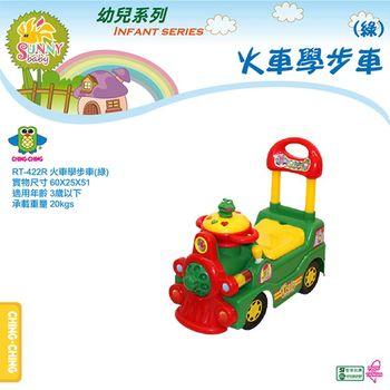 【親親】火車學步車(綠)
