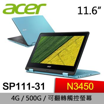 Acer宏碁 Spin1 翻轉小筆電 SP111-31-C1EJ 11/Quad Core N3450/500G/HD Graphics 500