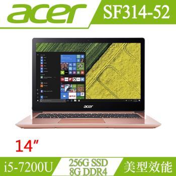 Acer宏碁 Swift 3 輕薄效能筆電 SF314-52-58Q8 14FHD/i5-7200U/8G/256G SSD