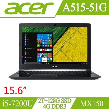 ACER 宏碁 A515-51G-54ZE 15吋筆電 Intel i5-7200U/記憶體 4GB DDR3NV MX150 2G /2TB+128G SSD