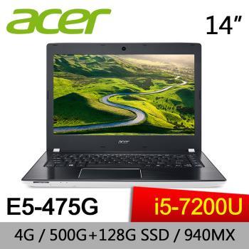 acer 宏碁 E5-475G-52HD i5/940MX/14吋/4G/128GB SSD+500G雙碟高效機(白色外蓋)