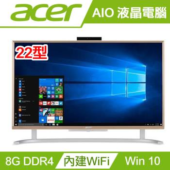ACER 宏碁 C22-760 金色 21吋液晶電腦 i3-6100U/HD Graphics 520/1T 5400RPM