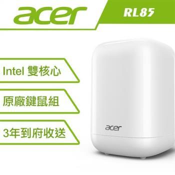 Acer Revo One RL85 超大1TB家庭娛樂家用電腦