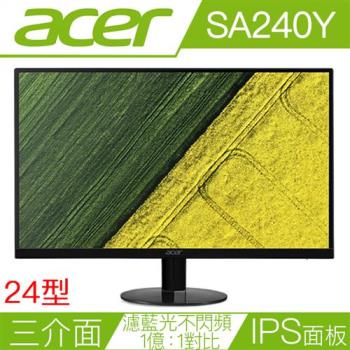 ACER宏碁 SA240Y bid 24型IPS面板三介面濾藍光不閃屏液晶螢幕