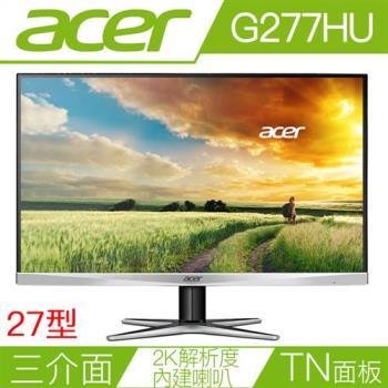 ACER宏碁 G277HU 27型2K解析度三介面液晶螢幕