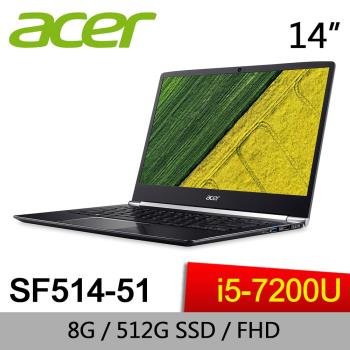 Acer宏碁 超窄邊框輕薄筆電 SF514-51-53EJ 14FHD/i5-7200U/8G/512G SSD