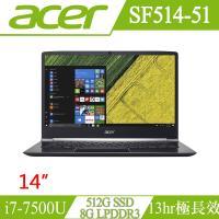 Acer宏碁 Swift 5 輕薄效能筆電 SF514-51-79JE  14FHD/i7-7500U/8G/512G SSD/HD Graphics 620