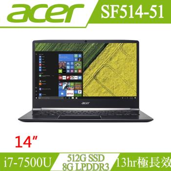 Acer宏碁 輕薄效能筆電 SF514-51-79JE  14FHD/i7-7500U/8G/512G SSD/HD Graphics 620
