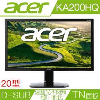 acer KA200HQ  19.5吋液晶螢幕 支援VGA(D-Sub)/可壁掛