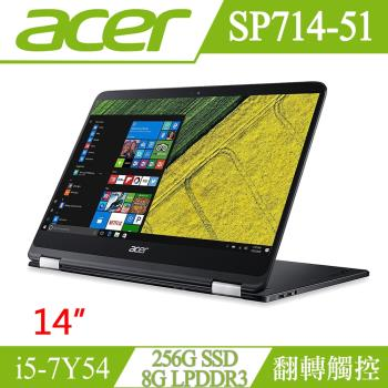 Acer宏碁 Spin 7 高階效能筆電 SP714-51-M0PF 14FHD/i5-7Y54/8G/256G SSD