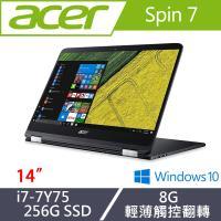Acer宏碁 Spin 7 翻轉效能筆電 SP714-51-M61T 14吋/i7-7Y75/8G/256G SSD