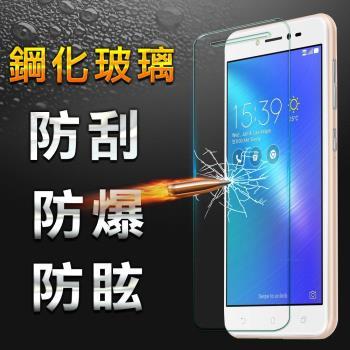 YANGYI 揚邑-ASUS ZenFone Live 5吋 (ZB501KL) 防爆防刮防眩弧邊 9H鋼化玻璃保護貼膜