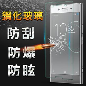 YANGYI 揚邑-SONY Xperia XZ Premium 5.5吋 防爆防刮防眩弧邊 9H鋼化玻璃保護貼膜