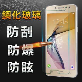 YANGYI 揚邑-Samsung Galaxy J2 Prime 5吋 防爆防刮防眩弧邊 9H鋼化玻璃保護貼膜