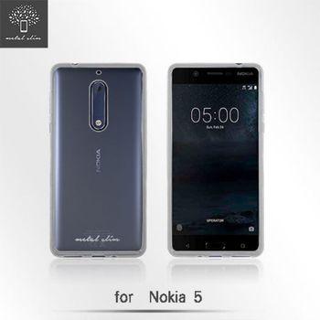Metal Slim NOKIA 5  TPU 透明殼 清水套 手機保護殼