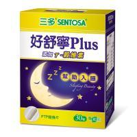 【三多】好舒寧Plus複方植物性膠囊5盒(30粒/盒)组