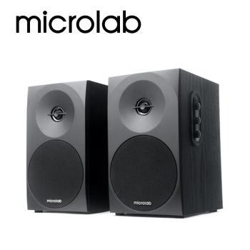 【Microlab】B70書架式2.0聲道二音路多媒體音箱
