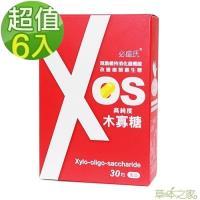 草本之家-木寡糖 (XOS)30粒X6盒