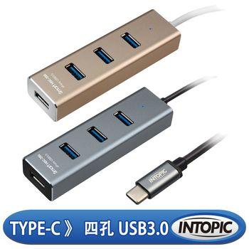 INTOPIC 廣鼎 USB3.0 Type-C高速集線器(HBC-390)