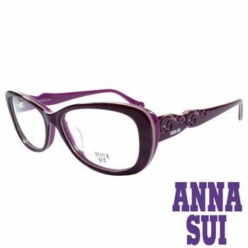 ANNA SUI 日本安娜蘇 印象圖騰造型眼鏡(紫)AS635-760