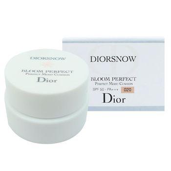 Christian Dior 迪奧 雪晶靈光感氣墊粉餅4g-#020 (袖珍版)