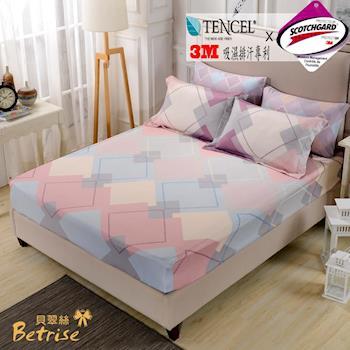 【Betrise心願調色盤】雙人-台灣製造-採用3M專利吸濕排汗藥劑-天絲吸濕排汗三件式床包組