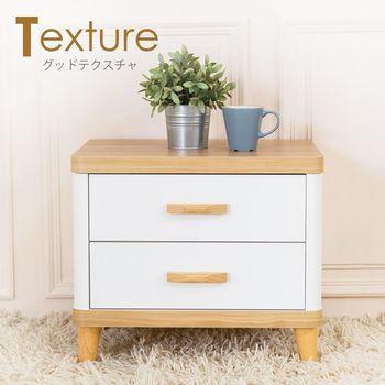 【時尚屋】[UZ6]寶格麗1.8尺床頭櫃UZ6-33-5免運費/免組裝/床頭櫃