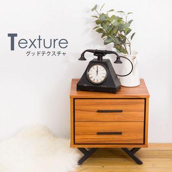 【時尚屋】[MT7]安德里柚木二抽床頭櫃MT7-107-5免運費/免組裝/床頭櫃