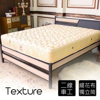 【時尚屋】凡斯獨立筒彈簧6尺加大雙人床墊BD7-03-6台灣製/免組裝/免運費