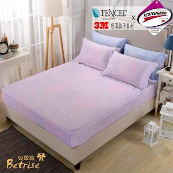【Betrise唯美戀語-粉】雙人-台灣製造-3採用3M專利吸濕排汗藥劑-天絲吸濕排汗三件式床包組