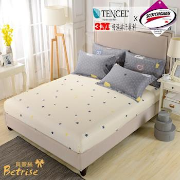【Betrise沫之語】雙人-台灣製造-採用3M專利吸濕排汗藥劑-天絲吸濕排汗三件式床包組