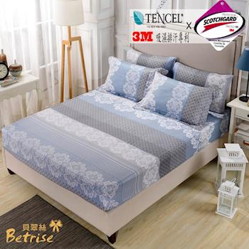 【Betrise時光琉璃】雙人-台灣製造-採用3M專利吸濕排汗藥劑-天絲吸濕排汗三件式床包組