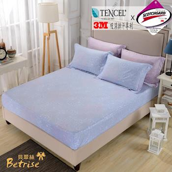 【Betrise唯美戀語-藍】雙人-台灣製造-採用3M專利吸濕排汗藥劑-天絲吸濕排汗三件式床包組