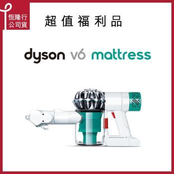 福利品【dyson】V6 mattress HH08 無線除塵蹣機(清新綠)