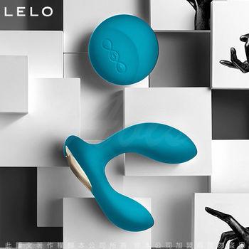 新品上市~瑞典LELO BRUNO 布魯諾 G點前列腺按摩器 藍