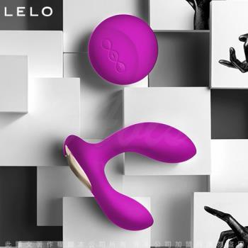 新品上市~瑞典LELO BRUNO 布魯諾 G點前列腺按摩器 紫