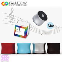 Rainbow R1重低音藍牙喇叭