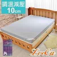 《送記憶枕》LooCa 綠能護背10cm減壓床墊-單大3.5尺(搭贈台灣黑絲絨竹炭布套)