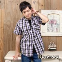 【Dreamming】格紋學院氣質純棉短袖休閒襯衫(紫黑)