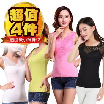 JS嚴選 美體內搭衣 4件組 (送小褲褲2件)