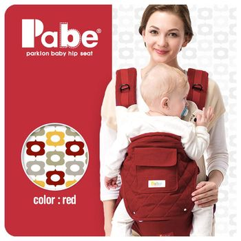 【BabyTiger虎兒寶】PABE 韓國嬰兒坐墊式護頸背巾 - 紅色 (共六色) 減壓 寬版 附頭套
