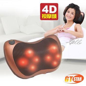 (GTSTAR) 挑戰最高規8顆溫熱按摩枕-咖啡金