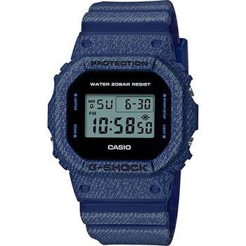 G-SHOCK 經典款丹寧系列布料元素設計休閒錶 DW-5600DE-2