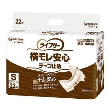 來復易 防漏安心黏貼型紙尿褲(S)(22片 x 4包/箱)