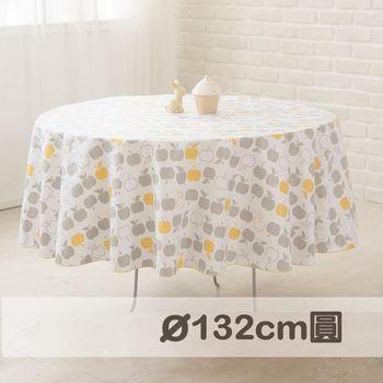 CasaBella美丽家居 防水桌巾 布榖小苹果 圆款 直径132cm