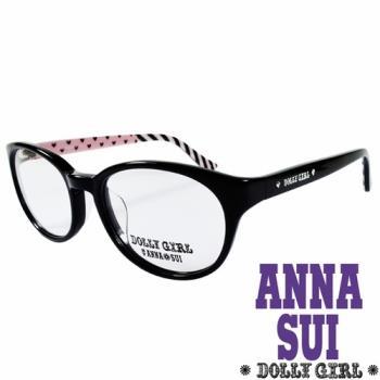 Anna Sui安娜蘇日本Dolly Girl系列光學眼鏡日系條紋愛心款‧黑+粉【DG525-001】