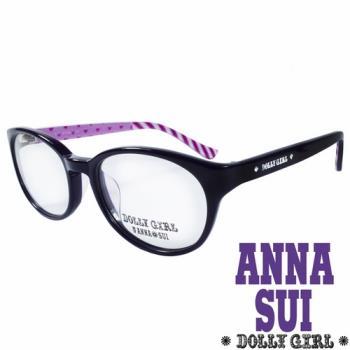 Anna Sui安娜蘇日本Dolly Girl系列光學眼鏡日系條紋愛心款‧紫色【DG525-760】