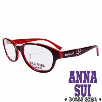 Anna Sui安娜蘇日本Dolly Girl系列光學眼鏡經典幸運草款‧復古紅【DG523-220】